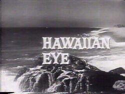 Hawaiianeyelogo