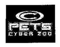 C Pets Logo Cyber Zoo Logo