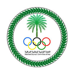 Logo-National-Olympic-Committee-of-Iraq 3161500204