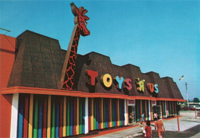 File:1970-toys-r-us-store-front.jpg