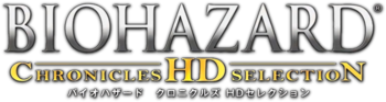 Biohazard - Chronicles HD Selection