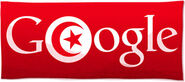 Google Tunisian National Day