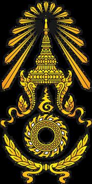Royal Tha Army Seal
