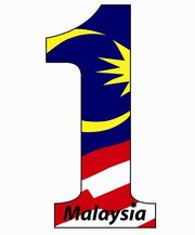 1malaysia logo