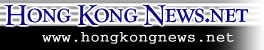 Hong Kong 1999