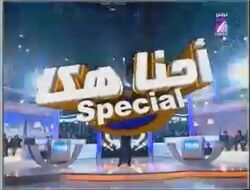 Ahna Hakka Special