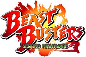 Beast Busters Second Nightmare Logo 1