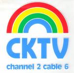 File:CKCK 1980s.png