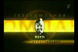 BΝD 2002