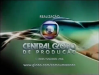 Como uma Onda seal short Globo 2005 logo 2005
