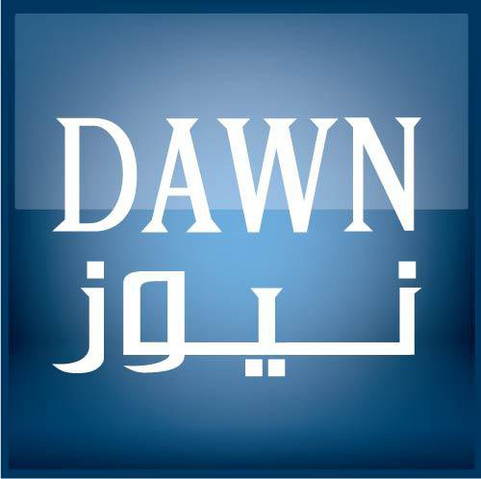 File:Dawn News 2011.png