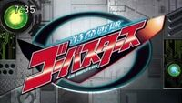 Go-Busters Logo