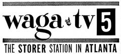 WAGA-TV 1960