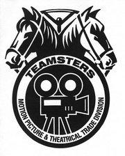 TMPTTD Logo