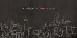 Manhattan-love-story-still