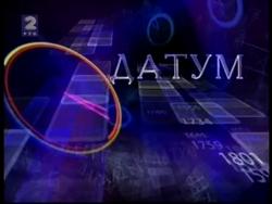 Rtb dnevnik 2 1978