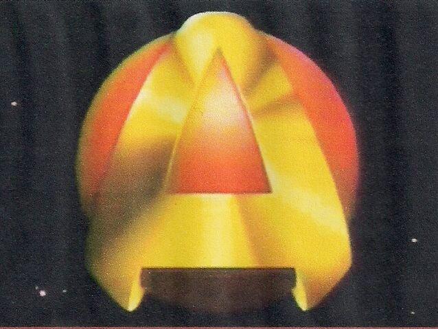 File:1998-1999.jpg
