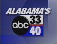 ABC 33-40 station ID