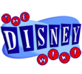 File:Disney future logo.png