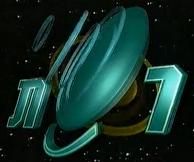 Reshet 1st Logo