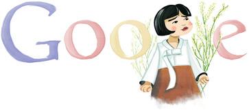 File:Google Park Wan-suh's 80th Birthday.jpg