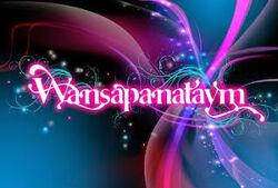 Wansapanataym-logo