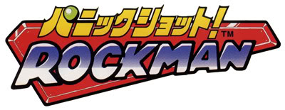 PSR Logo 01