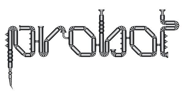 Probot Logo