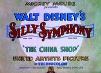 The China Shop SS Logo