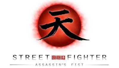 Blah-cultural-street-fighter-assassins-fist