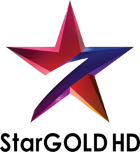 Star Gold HD 2011
