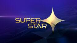 SuperStar logo 2016