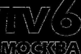 ТV6 1