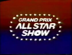 Grand Prix All-Star Show