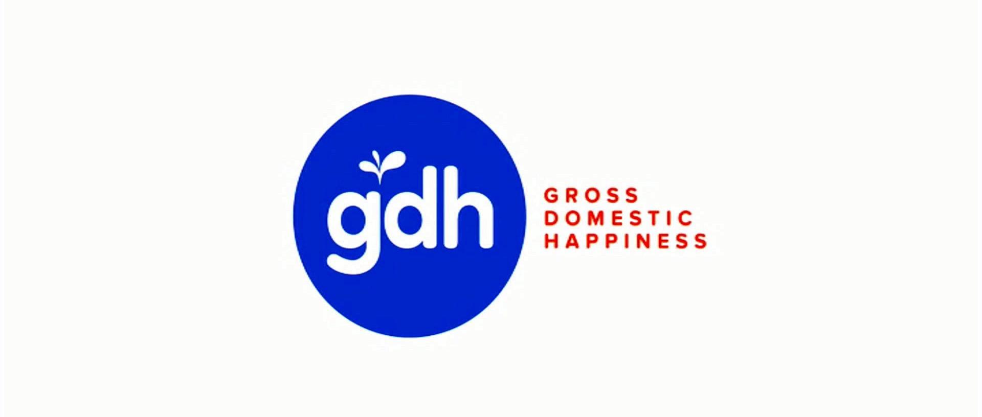 GDH 559 Jorkwang Films sponsor credits GDH 559