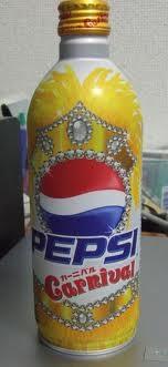 File:PepsiCarnival.jpg