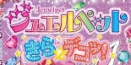 Jewelpet Kira Deco! logo