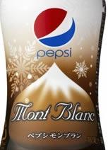 File:PepsiMontBlanc.png