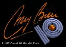 Canal 10 Mar Del Plata 30 aniversario Logo 1996