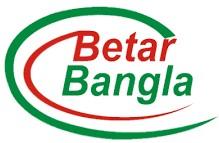 Betar Bangla (2010)