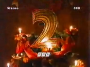 BBC Two Christmas 1993 ident (no flames)