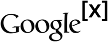 Google X Logo