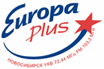 Europa plus Nsk 1999 (2 version)