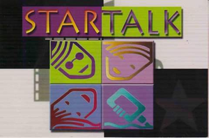 Startalk 1ST Logo (October 1995)