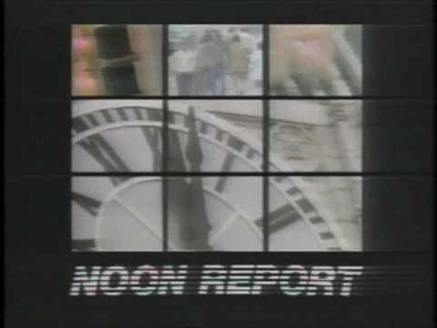File:WLBT Noon Report open 1990.jpg