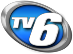 File:WLUC-TV 2008.png
