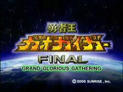 GaoGaiGar FINAL GGG title