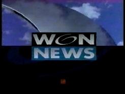 File:WGNNews93.jpg
