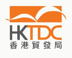 1996 HKTDC