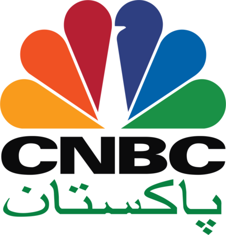 File:CNBC Pakistan.png
